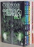 TOKYO TRIBE3 コミック 1-5巻セット (バーズコミックス デラックス)