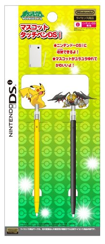 Price comparison product image Pokemon Diamond Pearl Double Pack Stylus Pen For Dsi Only - Pikachu / Giratina