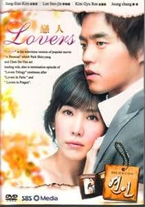 LOVERS KOREAN DRAMA 9 DVDs w/English Subtitles