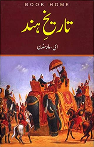 TAREEKH E HINDUSTAN IN URDU PDF DOWNLOAD