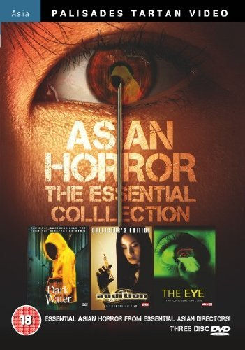 Asian Horror Triple Pack [DVD] [Reino Unido]: Amazon.es: Asian Horror: Cine y Series TV