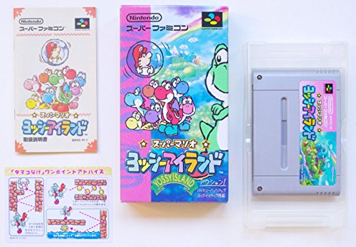 (Super Mario World 2: Yoshi's Island, Super Famicom (Super NES Japanese Import))