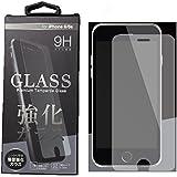 HIRO 薄型 強化ガラス 9H スマホ 液晶 フィルム iPhone 7・6・6S対応