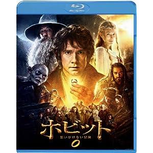 『ホビット 思いがけない冒険 Blur-ray & DVD 』