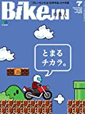 BikeJIN/培倶人(バイクジン) 2019年7月号