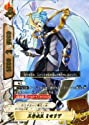 BT03/0007 [超ガチレア] : 伝説の勇者 タスク