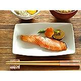 【M'home style】白い食器 ラインが素敵お魚皿 ホワイトレベル2