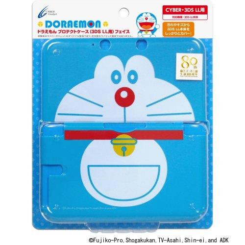 Doraemon Protect Case for 3DS LL Doraemon Face (Japan Import) by Cyber Gadget