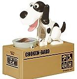 ANKKO süßen Essen Hund Sparschwein Geld Sparbüchse sparen - Schwarz und weiß Hund