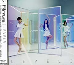 2013 Japanese pressing. Universal.