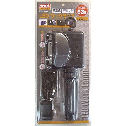 生活日用品 DIYグッズ工具 (業務用3個セット) 充電式LEDワークランプ(LEDライト/LED照明) 63灯 フック付き LWL-63J 〔作業用/アウトドア用品〕 B0753RBP1D