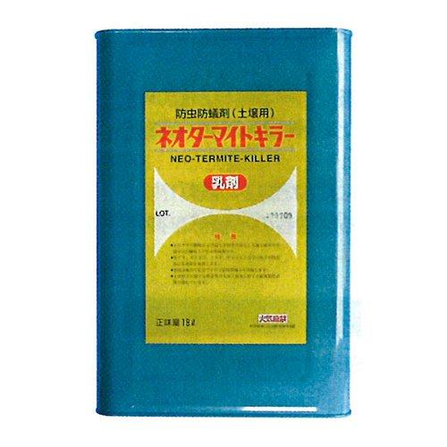シロアリ予防駆除用土壌乳剤 ネオターマイトキラー乳剤 18L B0029E6414