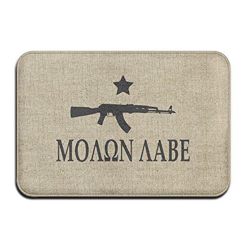 fashions-molon-labe-ak-47-gun-personalized-indoor-outdoor-doormats