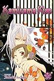Kamisama Kiss, Vol. 10, Julietta Suzuki, 1421542692