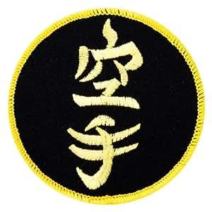 Blitz Karate Do Yellow Kanji - Trofeo, color multicolor