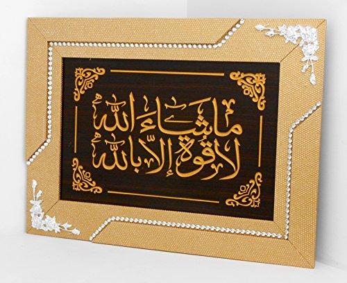 "1868 Islamic Muslim wall frame/wood/"" Ma Sha Allah""/Home Decorative by 1868"