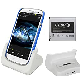 RND Dock + 2600mAh NFC Standard Battery for Samsung Galaxy S4 (compatible without or with a slim-fit case) (white)