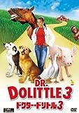 [DVD]ドクター・ドリトル3 [DVD]