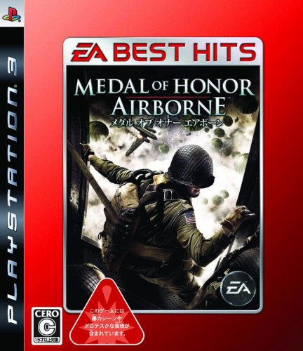 Medal of Honor: Airborne (EA Best Hits) [Japan Import]