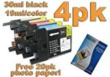 Brother 4-Pack Set Compatible LC75 High Yield Ink Cartridges, BK / C / M / Y, Office Central