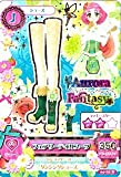 Data Carddass eye win! 4th [04-10] rare Fairy Tale boots (japan import)