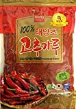 Wang, Red Pepper Powder (Coarse), (3 lbs) 48 oz