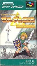 The Legend of Zelda: Triforce of the Gods [Nintendo] [Japan Import]