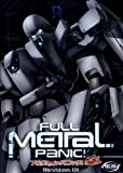 Full Metal Panic! Mission, Vol. 1