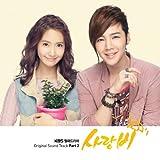 Love Rain 2 /