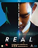 Real (Region A Blu-ray) (English & Chinese Subtitled) Korean movie aka Rieol