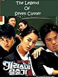 The Legend of Seven Cutter