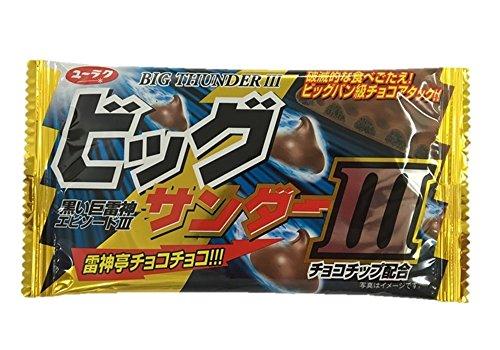 big-thunder-iii-japanese-chocolate-bar-cocoa-cookies-chocolate-chips-20-pcs