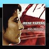 Irene Pappas Sings Mikis Theodorakis
