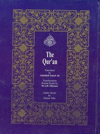 Download The Holy Quran: Transliteration in Roman Script with Arabic Text and English Translation ebook