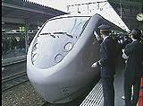 Railroad - Kyodo Seisaku Sakuhin Omoide No Ekisha Osaka Eki Toki Wo Kaketa Ressha No Kioku [Japan DVD] DR-4846