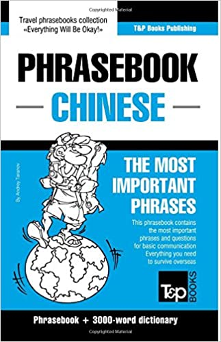 English-Chinese phrasebook and 3000-word topical vocabulary: Andrey