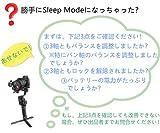 MOZA AirCross 2 Gimbal Handheld Stabilizer