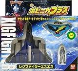 Ultraman Gaia Popynica plus series signaling Fighter SS