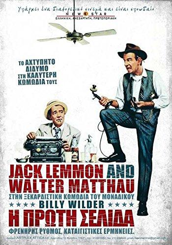 The Face Page Poster Movie Polish (11 x 17 Inches - 28cm x 44cm ) Jack Lemmon Walter Matthau Carol Burnett Austin Pendleton Vincent Gardenia