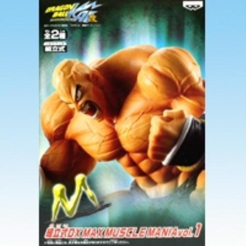 Dragon Ball Kai Collapsible DX MAX MUSCLE MANIA vol.1 nappa figure separately
