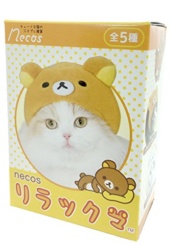 Kitan Club Cat Cap - Pet Hat Blind Box Includes 1 of 5 Cute Styles - Soft, Comfortable and Easy-to-Use Kitty Hood - Authentic Japanese Kawaii Design - Animal-Safe Materials (Rilakkuma) -