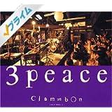3 peace ~live at 百年蔵~