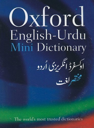Oxford English-Urdu Mini Dictionary published by OUP Pakistan (2010)