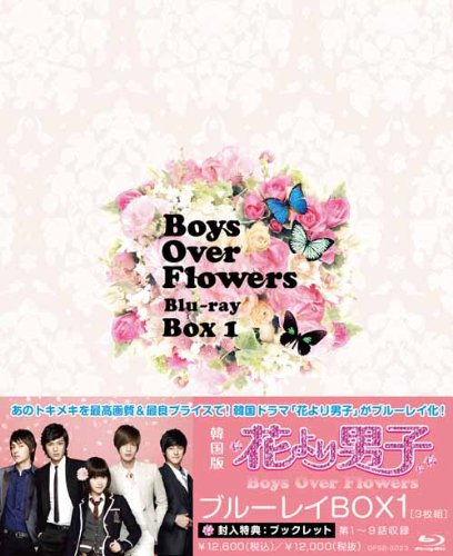 Boys Over Flowers Blu-ray Box -