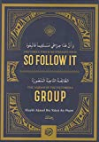 img - for And Verily, This Is My Straight Path, So Follow It And The Aqidah Of The Victorious Group book / textbook / text book