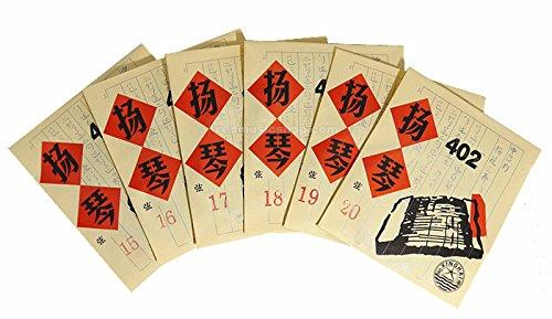 Xinghai 402 Yangqin Strings (Set)