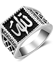 Square Silver plated Men ring with the words of (Allah) size US 9
