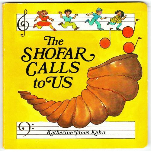 the-shofar-calls-to-us-board