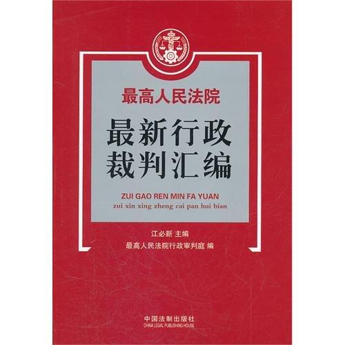 Chinese city play excellent person series:The theater joss-stick in the sky:Wang Rong Rong (Chinese edidion) Pinyin: zhong guo jing ju you xiu ren wu cong shu : li yuan tian xiang : wang rong rong