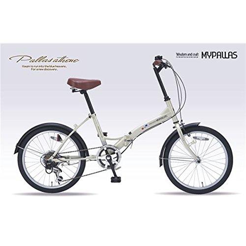 マイパラス 折畳自転車 20 型 M-209